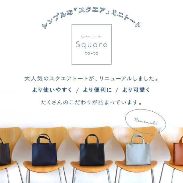トートバッグ レディース 小さめ スクエア 大容量 可愛い 人気 おしゃれ bag|mura|02