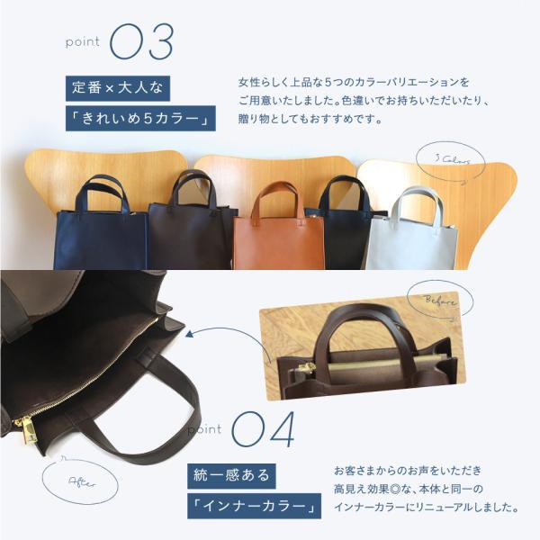 トートバッグ レディース 小さめ スクエア 大容量 可愛い 人気 おしゃれ bag|mura|13
