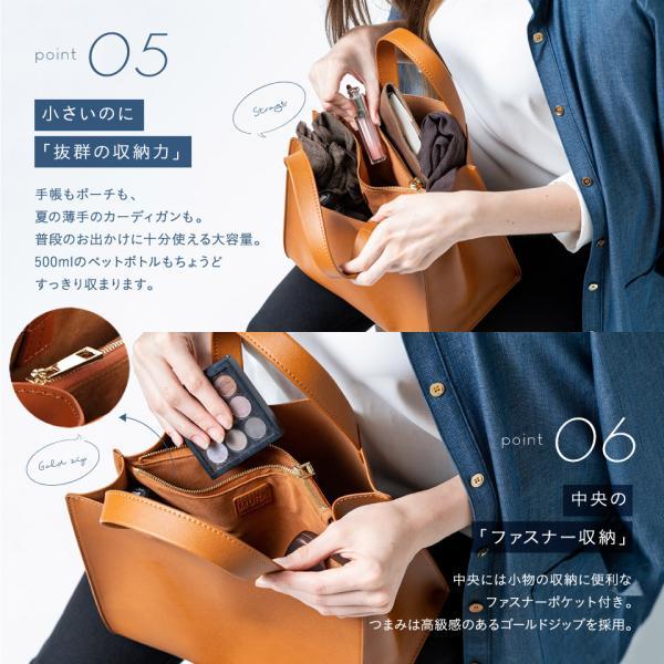 トートバッグ レディース 小さめ スクエア 大容量 可愛い 人気 おしゃれ bag|mura|14