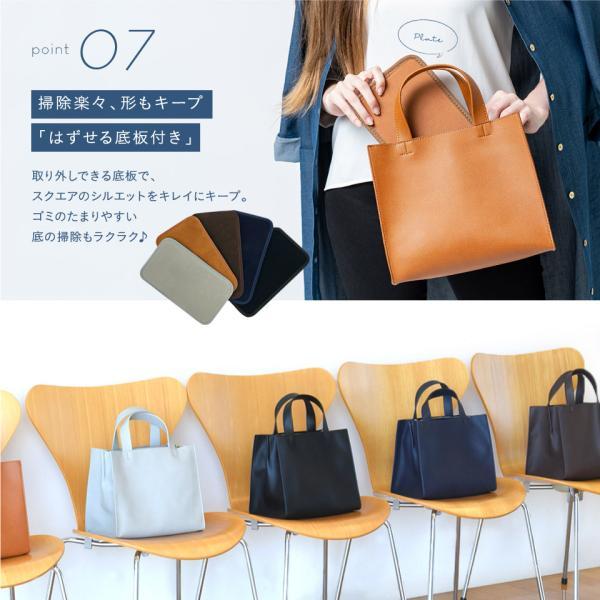 トートバッグ レディース 小さめ スクエア 大容量 可愛い 人気 おしゃれ bag|mura|15