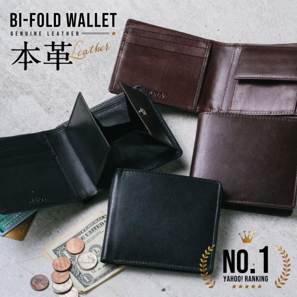 財布メンズ二つ折り本革二つ折り財布牛革レザーボックス型薄型プレゼントwallet