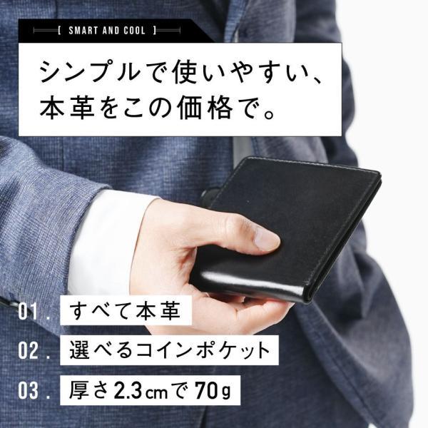 財布 メンズ 二つ折り 本革 二つ折り財布 牛革 レザー ボックス型 薄型 プレゼント wallet mura 02