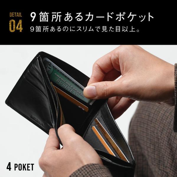 財布 メンズ 二つ折り 本革 二つ折り財布 牛革 レザー ボックス型 薄型 プレゼント wallet mura 11