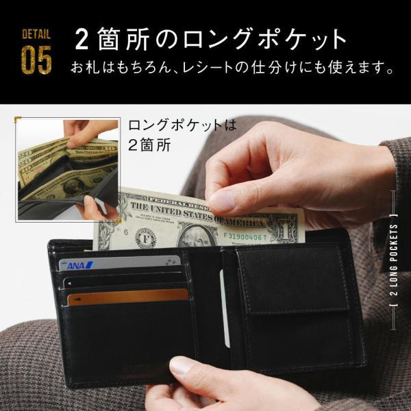 財布 メンズ 二つ折り 本革 二つ折り財布 牛革 レザー ボックス型 薄型 プレゼント wallet mura 13