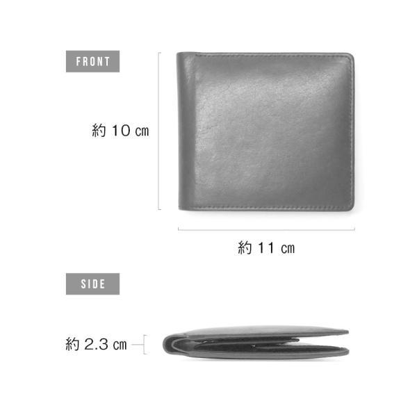 財布 メンズ 二つ折り 本革 二つ折り財布 牛革 レザー ボックス型 薄型 プレゼント wallet mura 16