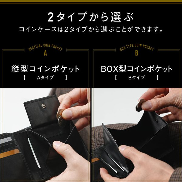 財布 メンズ 二つ折り 本革 二つ折り財布 牛革 レザー ボックス型 薄型 プレゼント wallet mura 03
