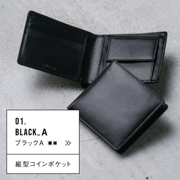 財布 メンズ 二つ折り 本革 二つ折り財布 牛革 レザー ボックス型 薄型 プレゼント wallet mura 04