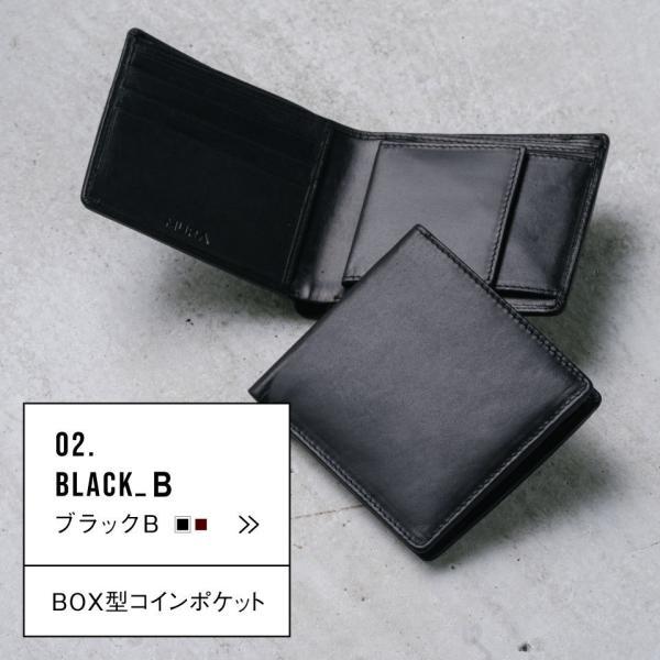 財布 メンズ 二つ折り 本革 二つ折り財布 牛革 レザー ボックス型 薄型 プレゼント wallet mura 05