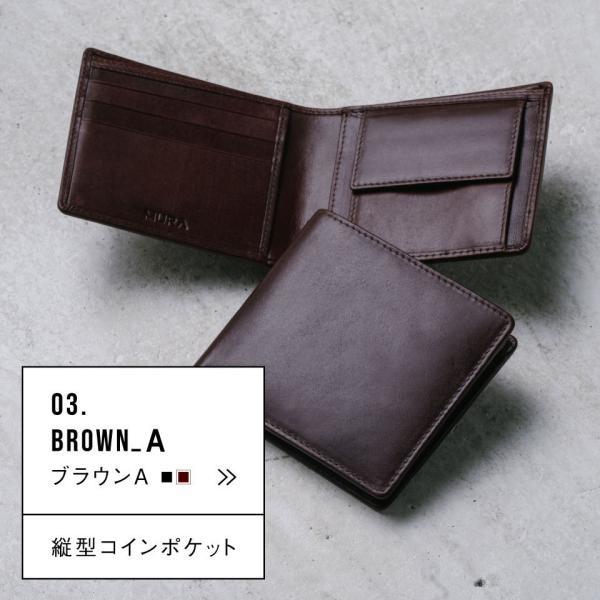 財布 メンズ 二つ折り 本革 二つ折り財布 牛革 レザー ボックス型 薄型 プレゼント wallet mura 06