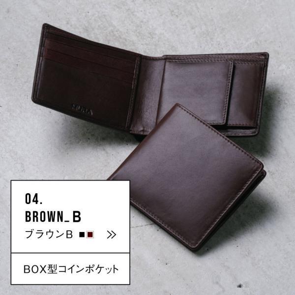 財布 メンズ 二つ折り 本革 二つ折り財布 牛革 レザー ボックス型 薄型 プレゼント wallet mura 07