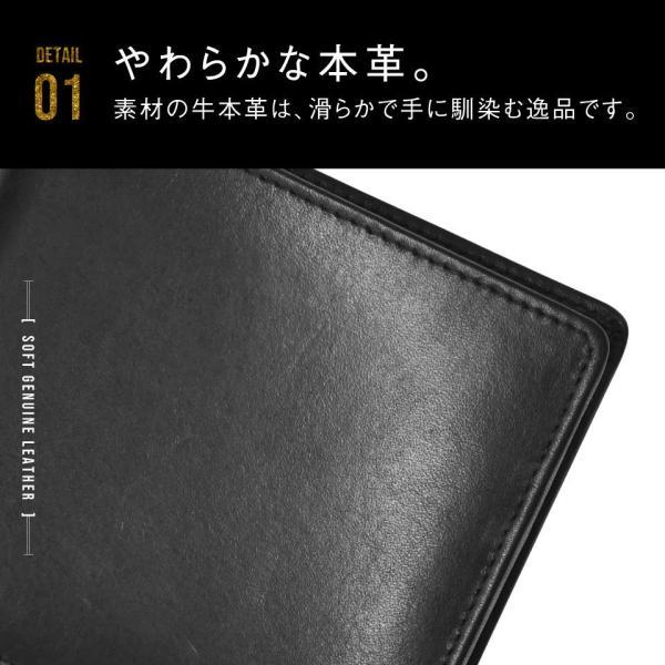 財布 メンズ 二つ折り 本革 二つ折り財布 牛革 レザー ボックス型 薄型 プレゼント wallet mura 08