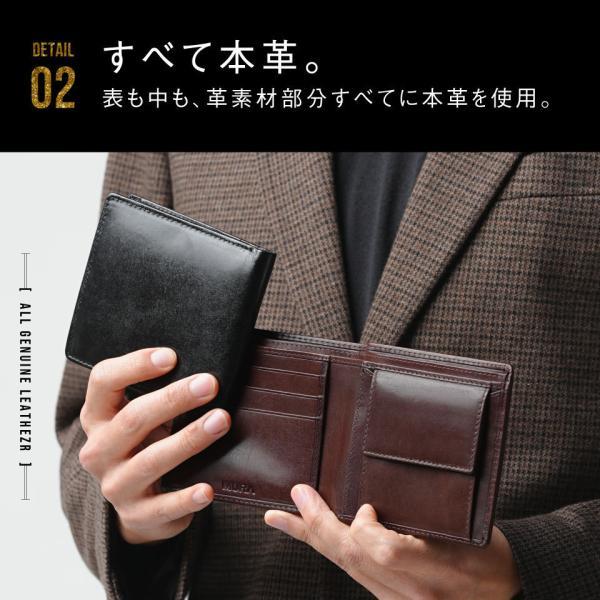 財布 メンズ 二つ折り 本革 二つ折り財布 牛革 レザー ボックス型 薄型 プレゼント wallet mura 09