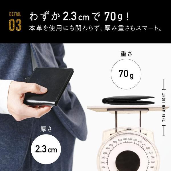 財布 メンズ 二つ折り 本革 二つ折り財布 牛革 レザー ボックス型 薄型 プレゼント wallet mura 10
