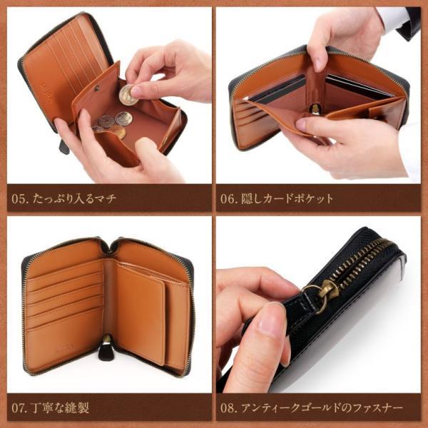 財布 メンズ 二つ折り ファスナー 本革 レザー 革  小銭入れ|mura|11
