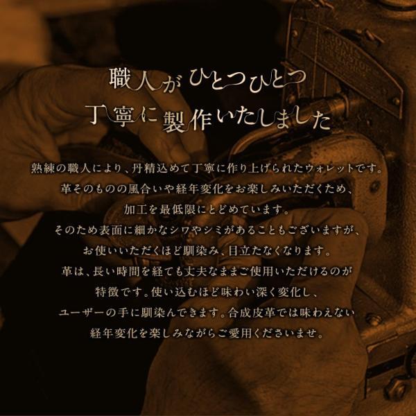財布 メンズ 二つ折り ファスナー 本革 レザー 革  小銭入れ|mura|12