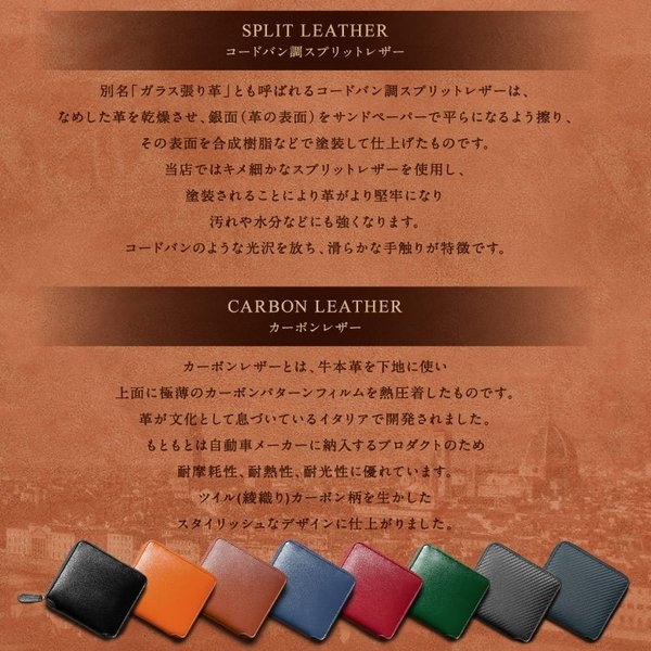 財布 メンズ 二つ折り ファスナー 本革 レザー 革  小銭入れ|mura|09