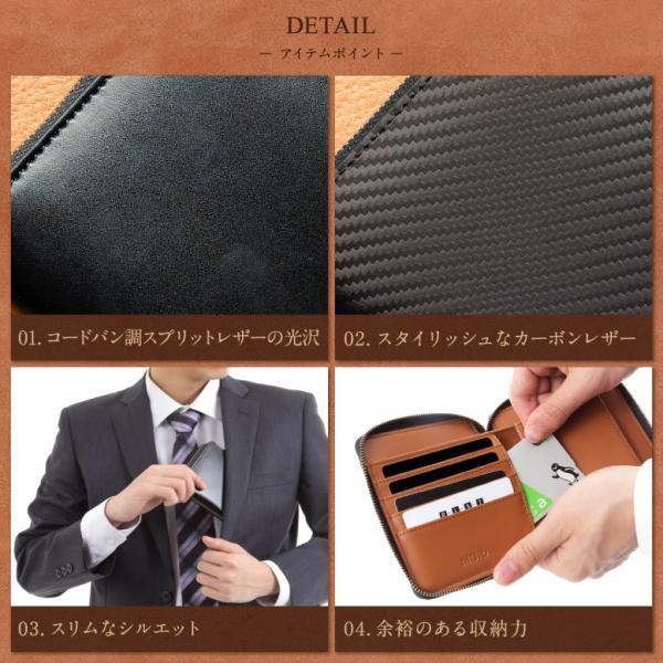 財布 メンズ 二つ折り ファスナー 本革 レザー 革  小銭入れ|mura|10