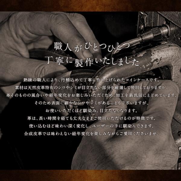 財布 メンズ 二つ折り 本革 薄い ボックス型 小銭入れ ブランド 二つ折り財布|mura|11