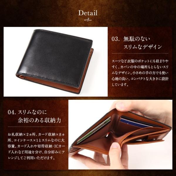 財布 メンズ 二つ折り 本革 薄い ボックス型 小銭入れ ブランド 二つ折り財布|mura|13