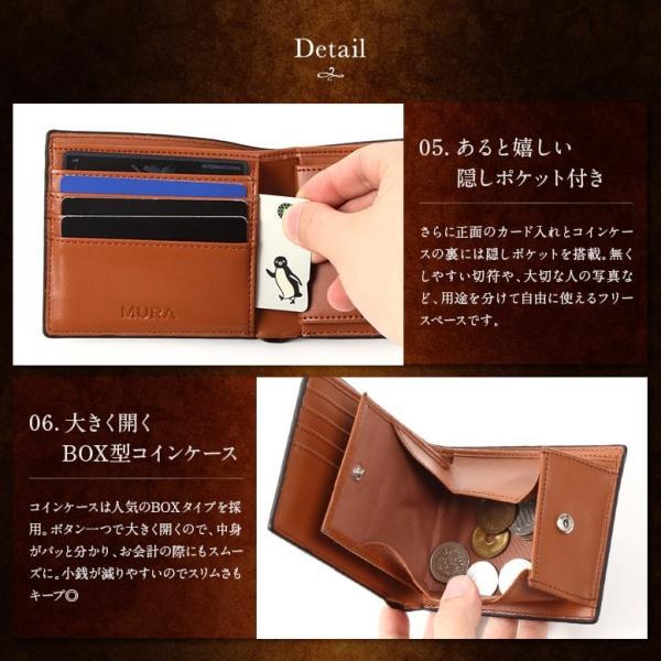 財布 メンズ 二つ折り 本革 薄い ボックス型 小銭入れ ブランド 二つ折り財布|mura|14