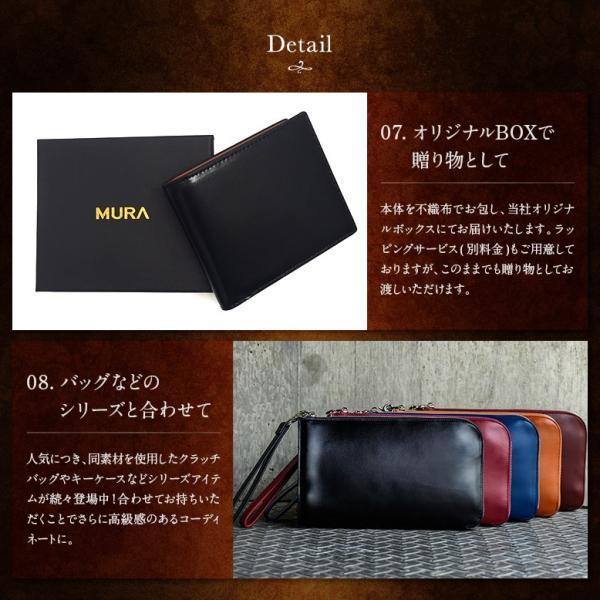 財布 メンズ 二つ折り 本革 薄い ボックス型 小銭入れ ブランド 二つ折り財布|mura|15
