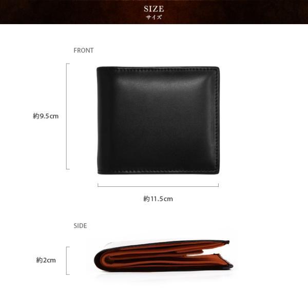 財布 メンズ 二つ折り 本革 薄い ボックス型 小銭入れ ブランド 二つ折り財布|mura|16