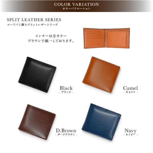 財布 メンズ 二つ折り 本革 薄い ボックス型 小銭入れ ブランド 二つ折り財布|mura|17