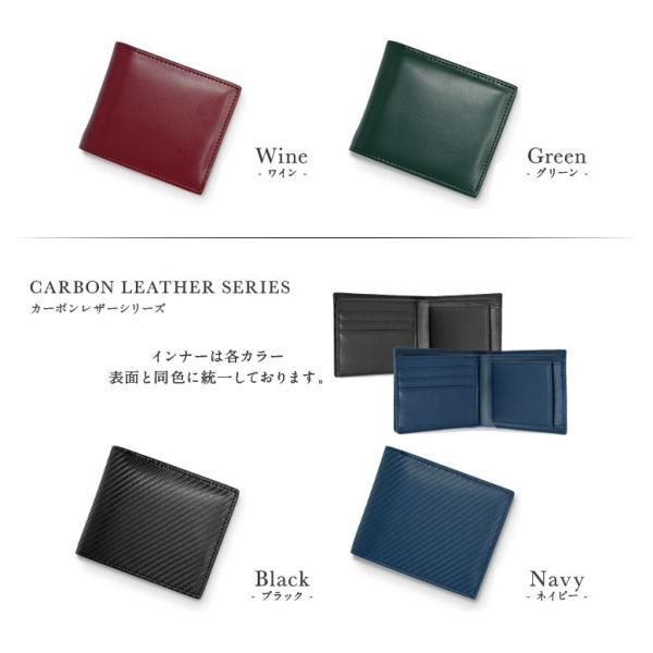 財布 メンズ 二つ折り 本革 薄い ボックス型 小銭入れ ブランド 二つ折り財布|mura|18