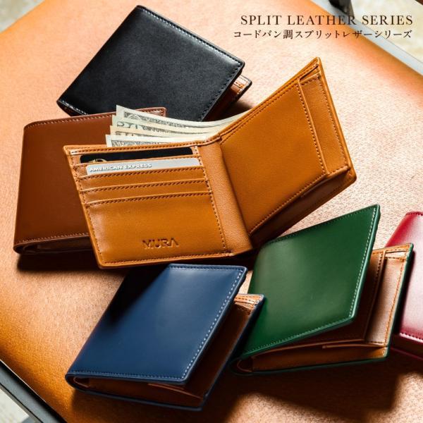 財布 メンズ 二つ折り 本革 薄い ボックス型 小銭入れ ブランド 二つ折り財布|mura|03