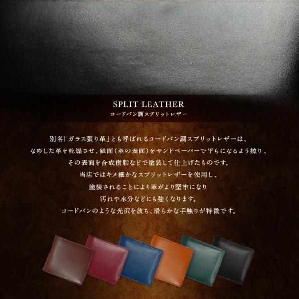 財布 メンズ 二つ折り 本革 薄い ボックス型 小銭入れ ブランド 二つ折り財布|mura|04