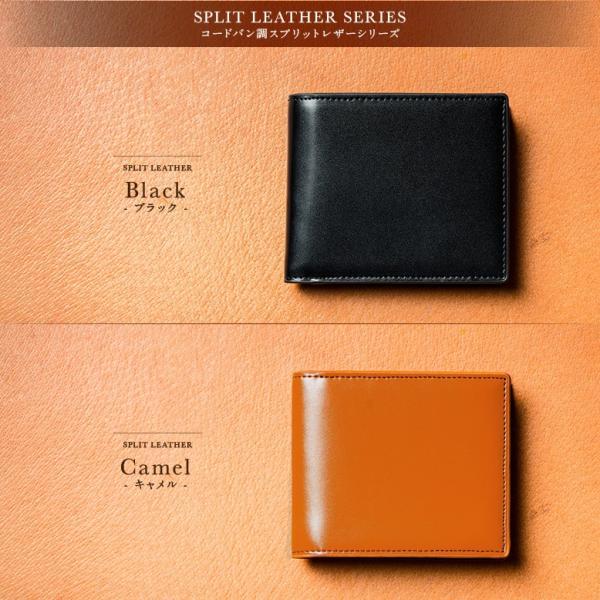 財布 メンズ 二つ折り 本革 薄い ボックス型 小銭入れ ブランド 二つ折り財布|mura|05