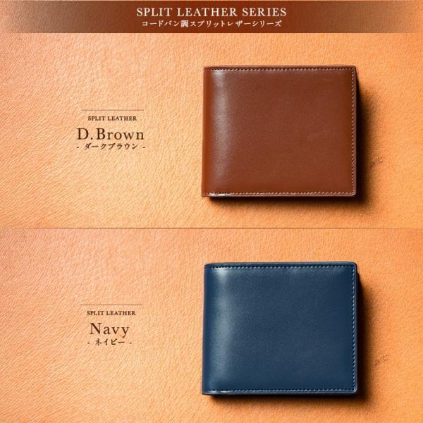 財布 メンズ 二つ折り 本革 薄い ボックス型 小銭入れ ブランド 二つ折り財布|mura|06