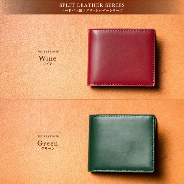 財布 メンズ 二つ折り 本革 薄い ボックス型 小銭入れ ブランド 二つ折り財布|mura|07