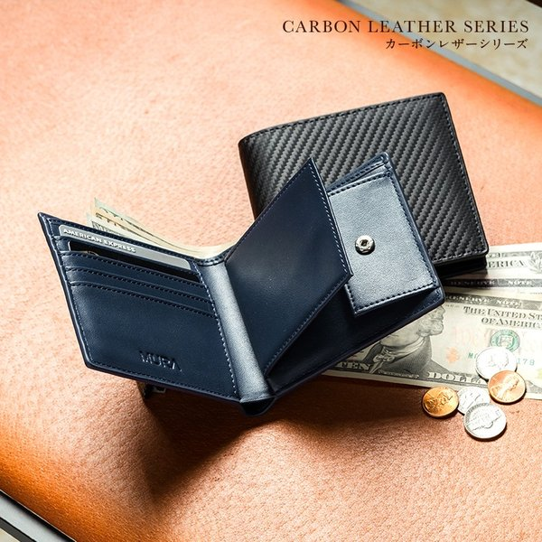 財布 メンズ 二つ折り 本革 薄い ボックス型 小銭入れ ブランド 二つ折り財布|mura|08