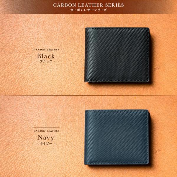 財布 メンズ 二つ折り 本革 薄い ボックス型 小銭入れ ブランド 二つ折り財布|mura|10