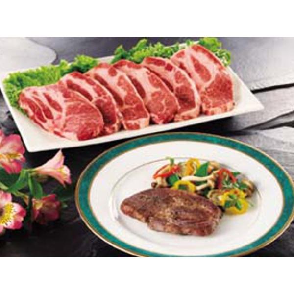 産地直送 冷凍 イベリコ豚ステーキ用(ベジョータ)※ラッピング・熨斗不可、代引不可