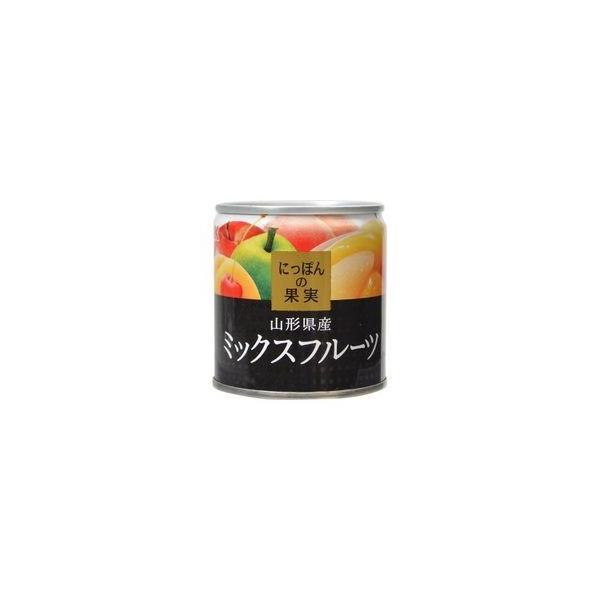にっぽんの果実 山形県産 ミックスフルーツ 缶詰 備蓄 195g缶 5,500円以上送料無料-