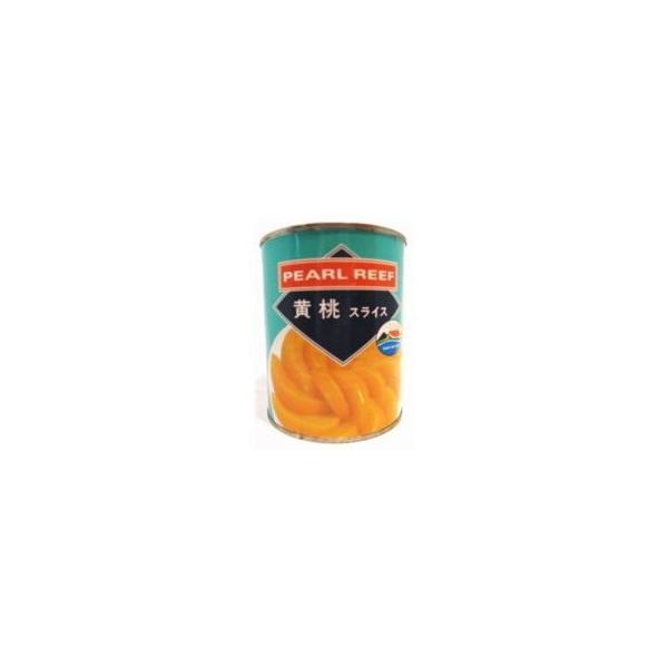 パールリーフ 黄桃 スライス 2号缶 825g 5,500円以上送料無料-