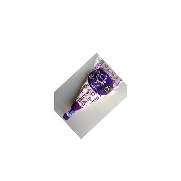 森永 デザートホイップ 500mlx20本 1ケース 冷凍 業務用 ホイップクリーム 送料無料