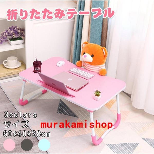 超特価1399円超テーブル折りたたみテーブルサイドテーブルミニテーブルコンパクトデスクセンターテーブルベッド在宅ワーク食事勉強