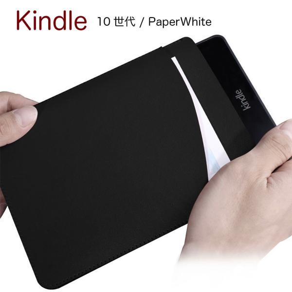 Kindle ケース レザー スリーブ Kindle 2019 第10世代 / 2018 Paperwhite  カバー 保護 キンドル  電子書籍リーダー 電子書籍 保護カバー