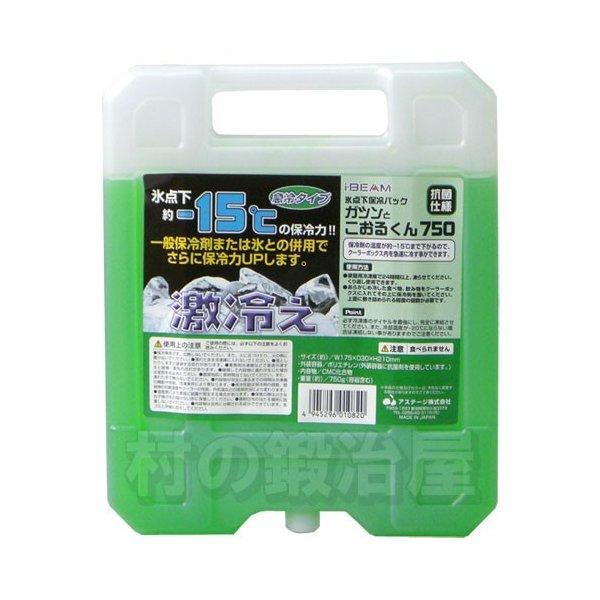 氷点下-15℃保冷パック ガツンとこおるくん 750g