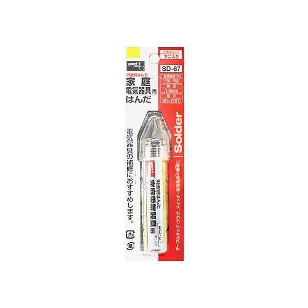 家庭電気器具用はんだφ1.6mm SD-67