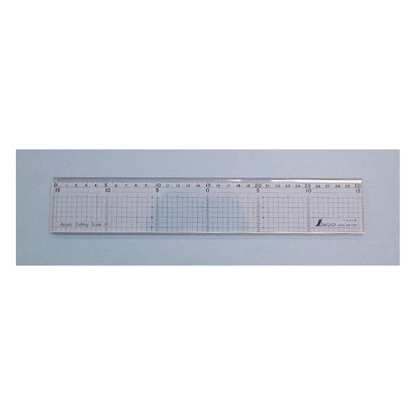 シンワ カッティングスケール アクリル製 ステン鋼付 30cm 77085