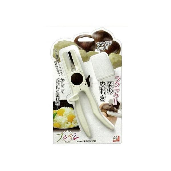 栗の皮むき! フルベジ 栗の皮むき器 FRK-01【ネコポス便可能】