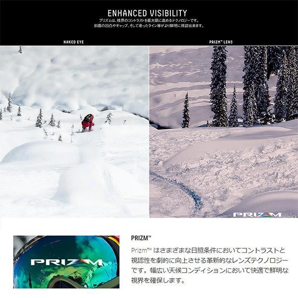 送料無料 スノーボード ゴーグル OAKLEY オークリー FLIGHTDECK MURASAKISPORTS LIMTED フライトデッキ ムラサキ限定 17-18モデル EE H11|murasaki|04