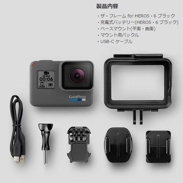 アクションカメラ GoPro ゴープロ HERO6 BLACK ブラック CHDHX-601-FW QuikStories (日本国内正規保証品) FF A18