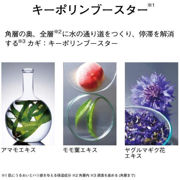 オルビス(ORBIS) オルビスユー ウォッシュ 120g 洗顔料|murashop|02