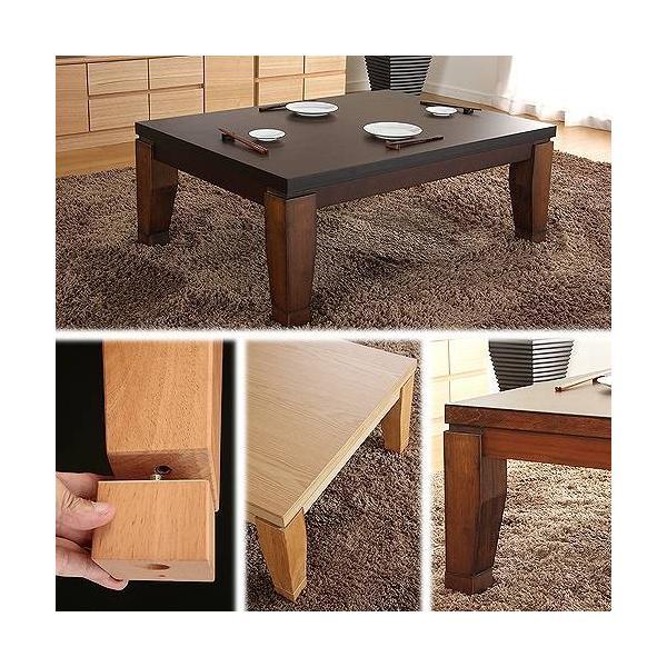 モダン リビング こたつ ディレット 105×75cm 長方形 コタツ テーブル|muratakagu|02
