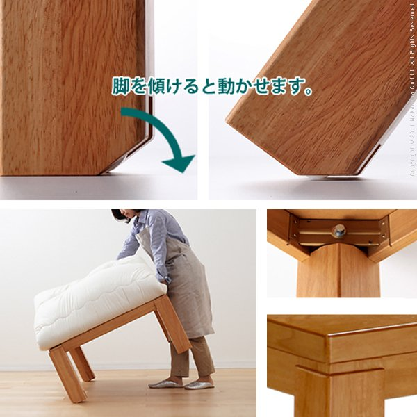 キャスター付き こたつ テーブル トリニティ 105x75cm 長方形 コタツ ローテーブル muratakagu 02